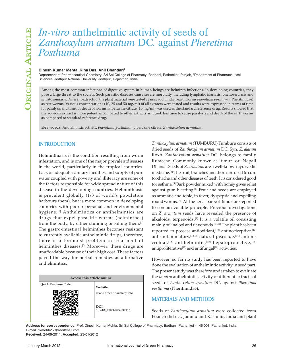 squamous papilloma with hyperkeratosis