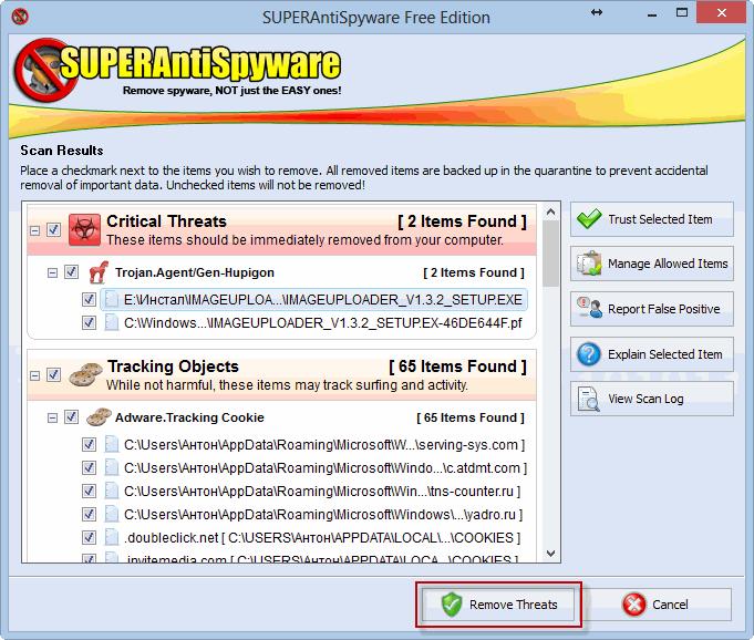 Cum să eliminați troienii de pe computer 🥇 Creative Stop ▷ 🥇