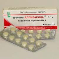 veruci genitale alpisarin papillomavirus peut on tomber enceinte