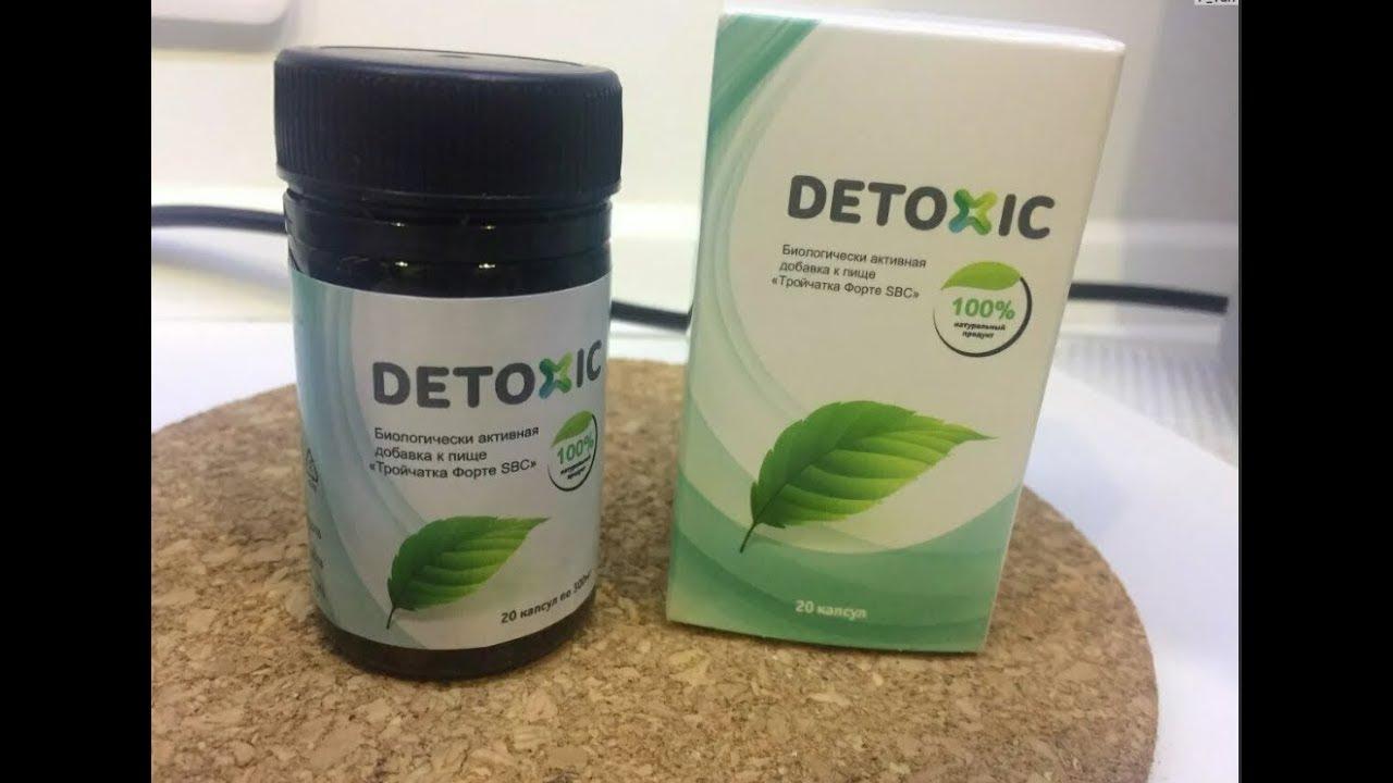 antihelmintice ieftine alimentatie pt detoxifiere