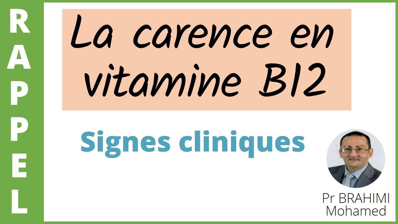 Vitamina B12 – Spitalul Universitar de Urgenţă Militar Central Dr. Carol Davila