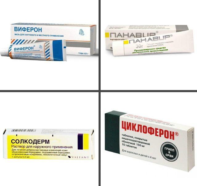 Cum ajută medicamentul Cryopharma pentru papilome și cum este îndepărtată îndepărtarea?