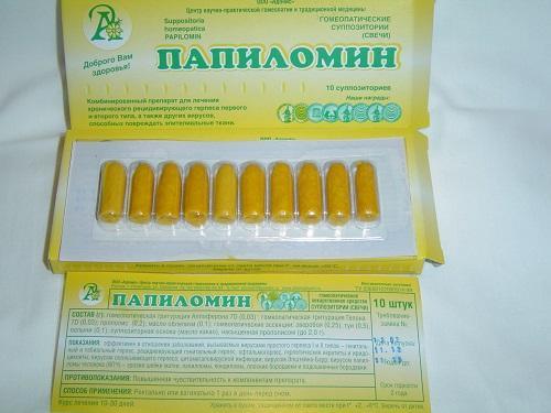 human papillomavirus feet verucile genitale ce este