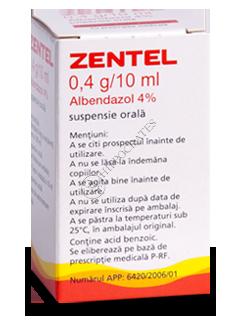Prospect Zentel suspmg/5ml x10ml | Catena