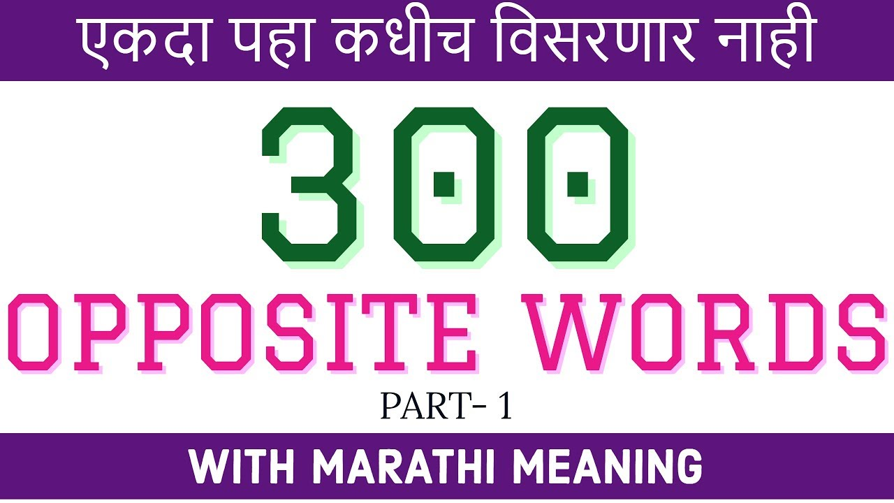 Anthelmintic meaning in marathi - topvacanta.ro