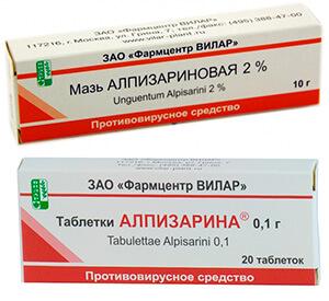 veruci genitale alpisarin produse antihelmintice pentru copii și adulți