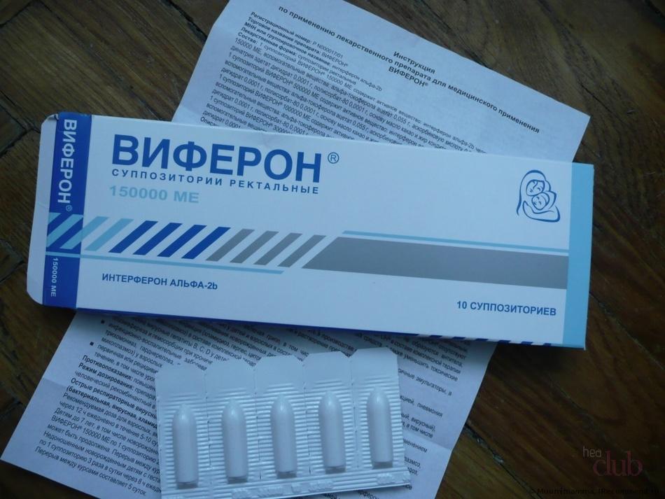prevenirea medicamentelor helmintiazei