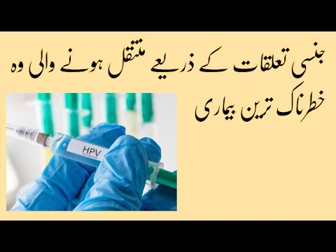 neuroendocrine cancer meaning in urdu