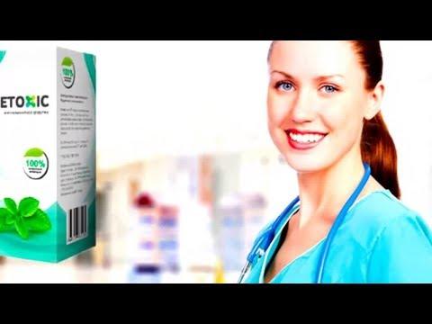 Medicamentul pentru prevenirea helmintului la om